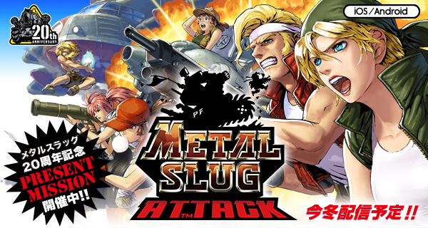 Metal Slug Attack Hack.jpg